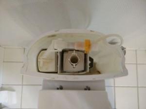 Toilet løber cisterne indvendig 7