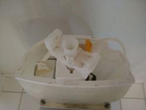 Toilet løber cisterne indvendig 8