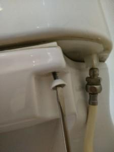 Toilet løber cisterne åbnes skruer 3
