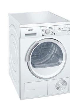 Find din nye tørretumbler online og vær' sikker på et godt køb